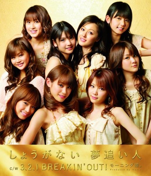 news_large_shoganai_tsujo.jpg