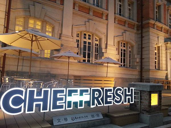 CHEFFRESH