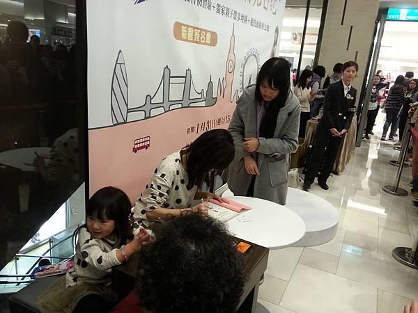 QQmei簽書會