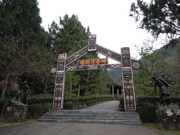 娜魯灣劇場