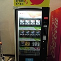 3G卡販賣機