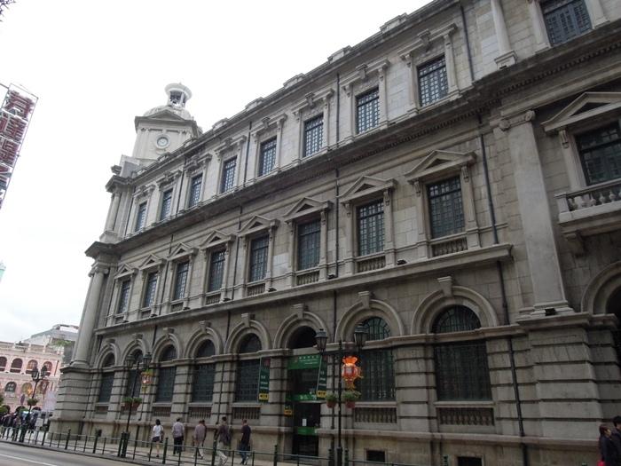 郵政總署大樓