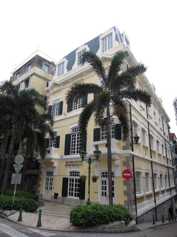 匯業銀行行政中心