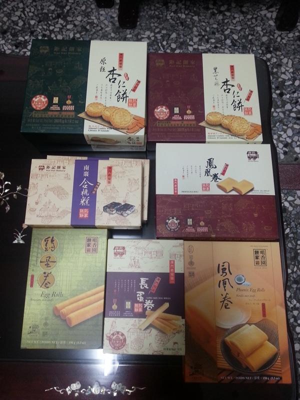 鉅記手信+莒香園