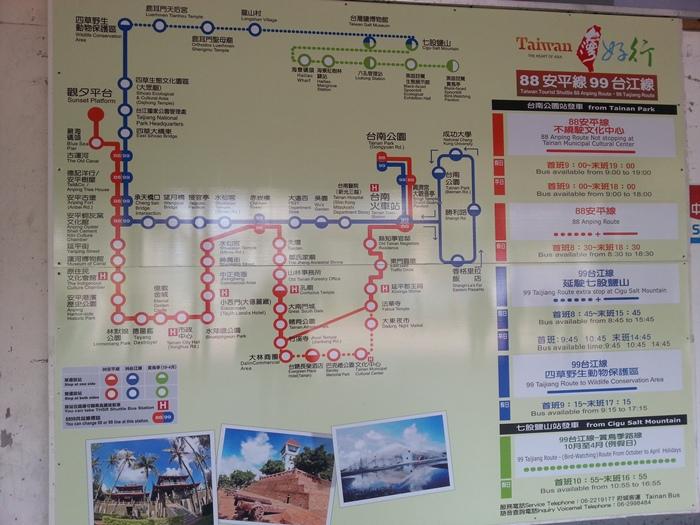 88 99公車路線圖