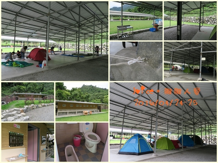 松滋露營區