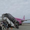 我們抵達沖繩了~