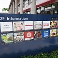 2F Information