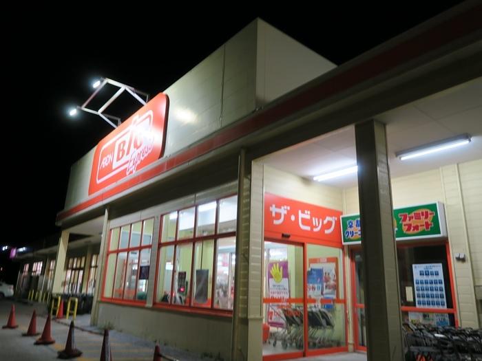 AEON的超市