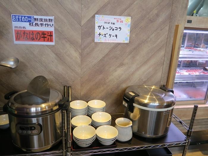 牛雜湯%26;白飯