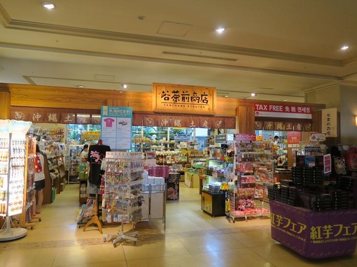 谷茶灣商店