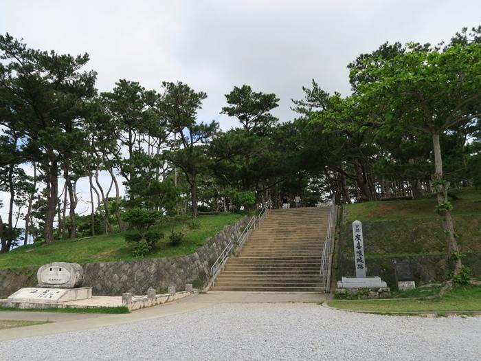 通往公園的階梯