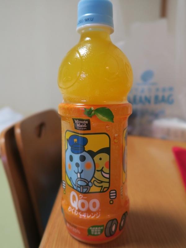 下午超市買的QOO