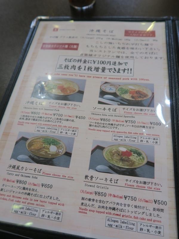 菜單滿簡單的
