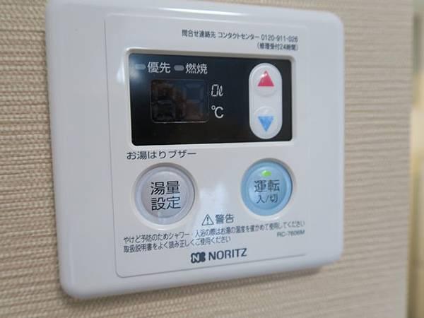 熱水器開關