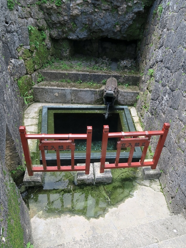 因門前的「龍樋」而得名。