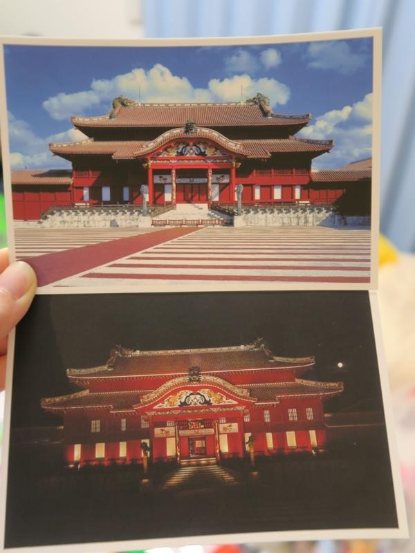 可以拿到2張明信片,挺不錯的~
