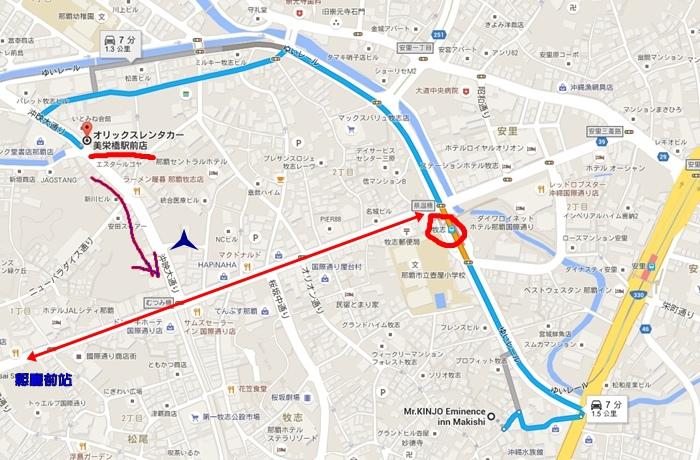 國際通MAP.jpg
