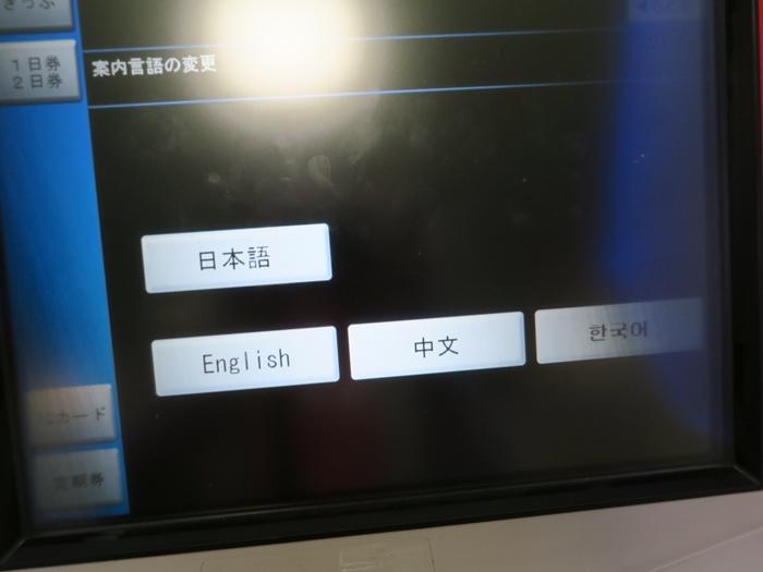 還有中文很貼心