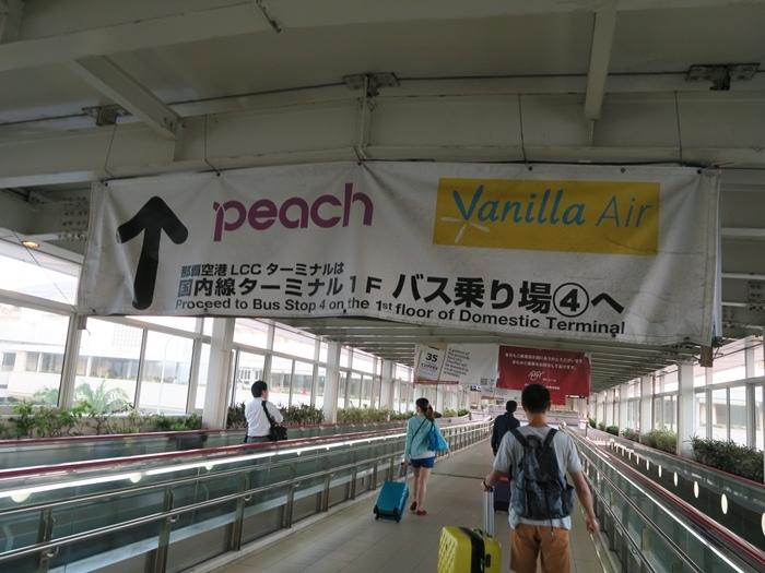 樂桃和香草航空要回到我們當初來的地方