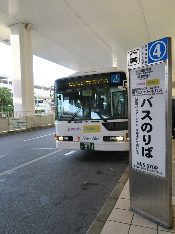 來到4號站牌等接駁車