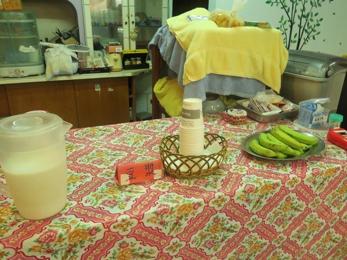豆漿和香蕉