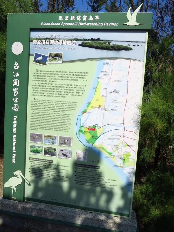 這兒隸屬於台江國家公園