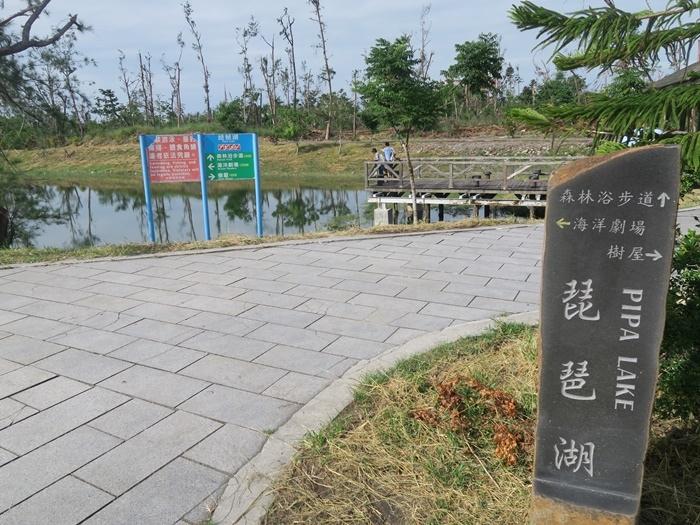 來到琵琶湖(1000M)了!