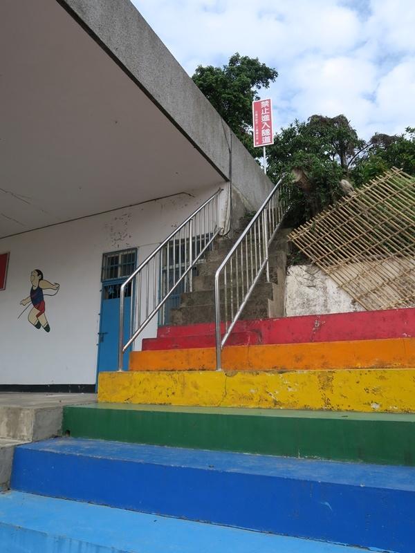 順著路走會接回到司令台旁的階梯