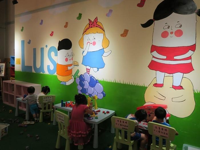 有一區小孩子的遊樂空間
