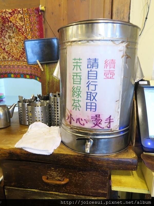 熱茶可續壺