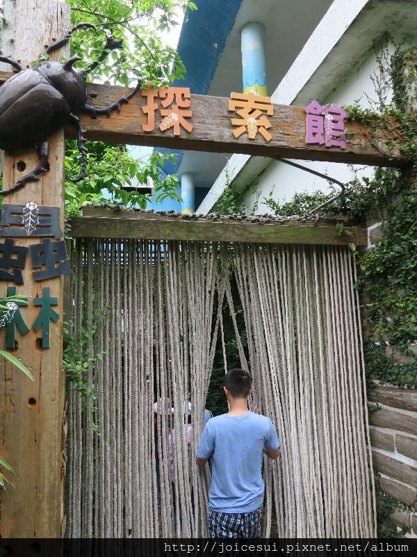 蟲林探索館