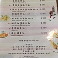 中式美味套餐