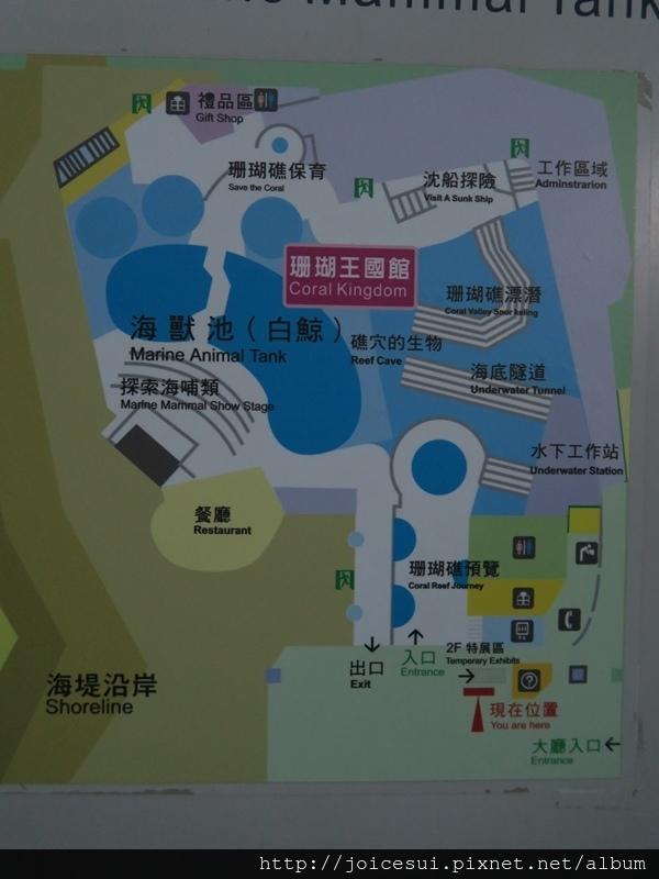 珊瑚王國地圖