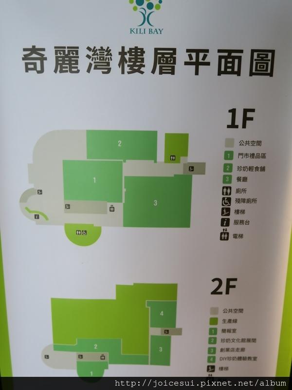 樓層平面圖