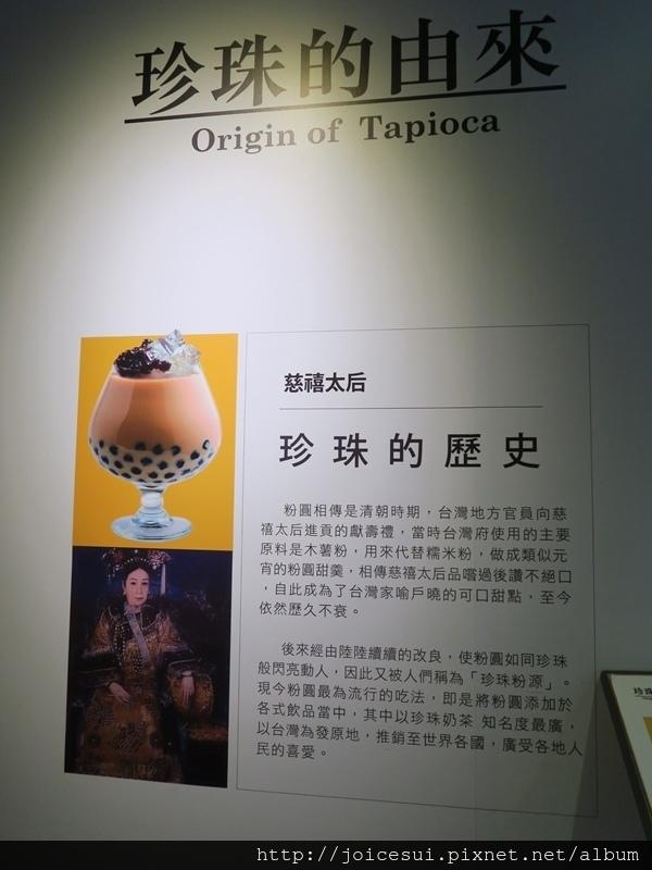 珍珠的歷史