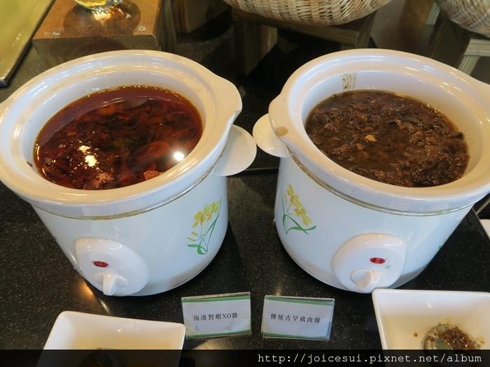 兩種主醬料