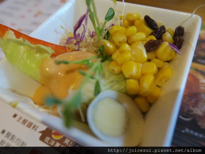 鮮蔬沙拉(千島醬)