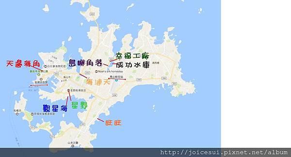 民宿位置(改).jpg