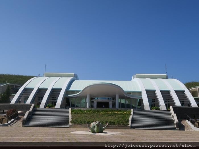 綠蠵龜觀光保育中心