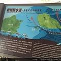 台江有很多說明牌