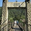 清泉吊橋出發!