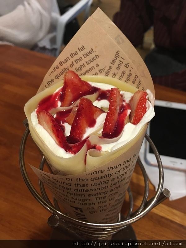 草莓卡士達 130元