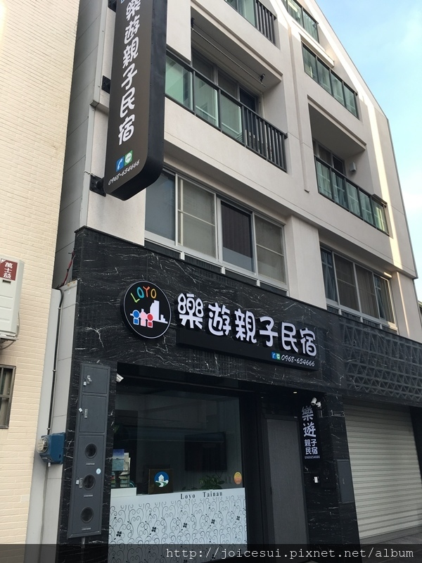 5%2F5-6 樂遊親子民宿