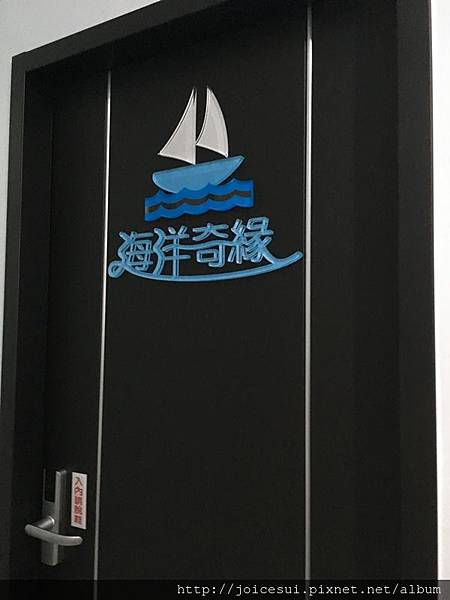 3F 海洋奇緣