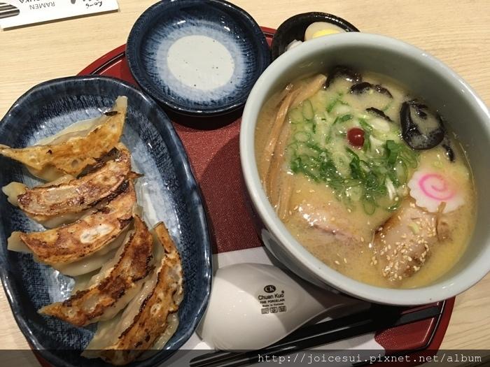日式煎餃定食 360元