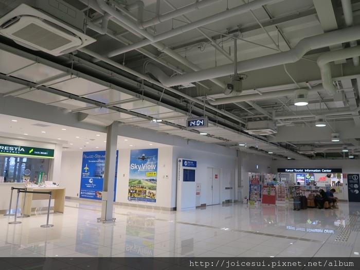 這兒是第二航廈