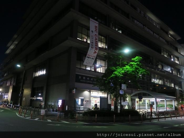 京都車站前很大的郵局