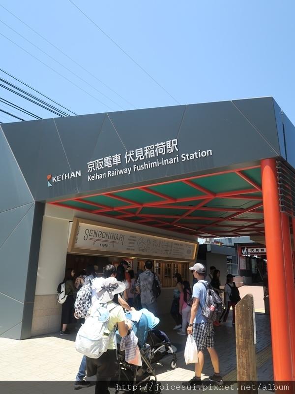 京阪電車 伏見稻荷駅