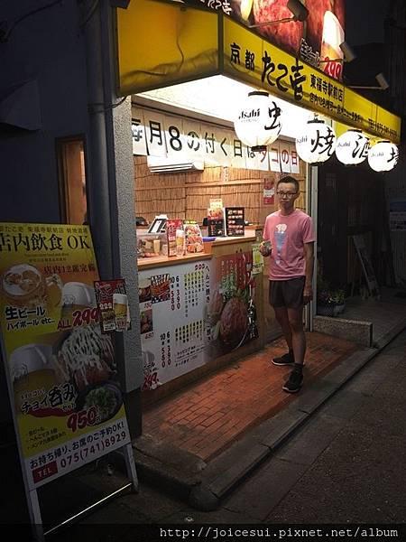 昨天賣章魚燒的店